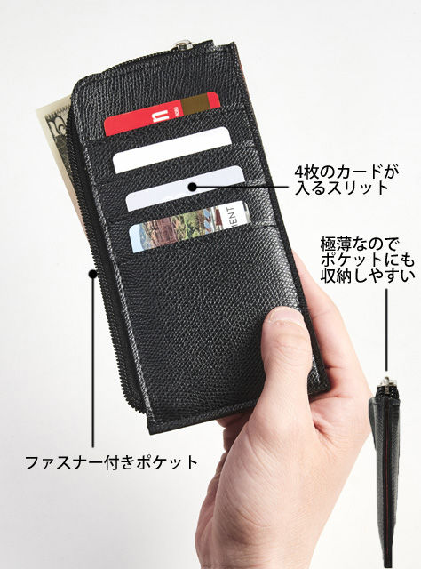 BEAMS(ビームス) 長財布&極薄財布4
