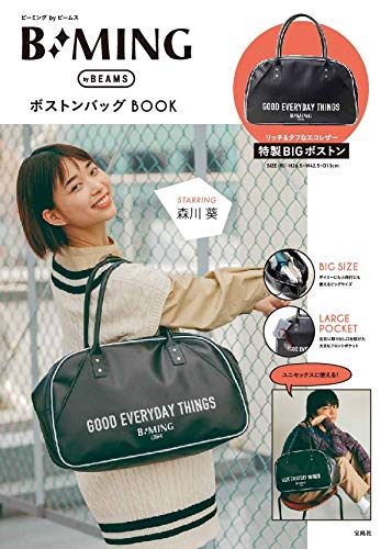 BMING by BEAMS ボストン バッグ BOOK