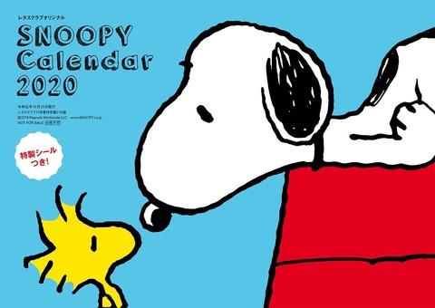 SNOOPY カレンダー2020