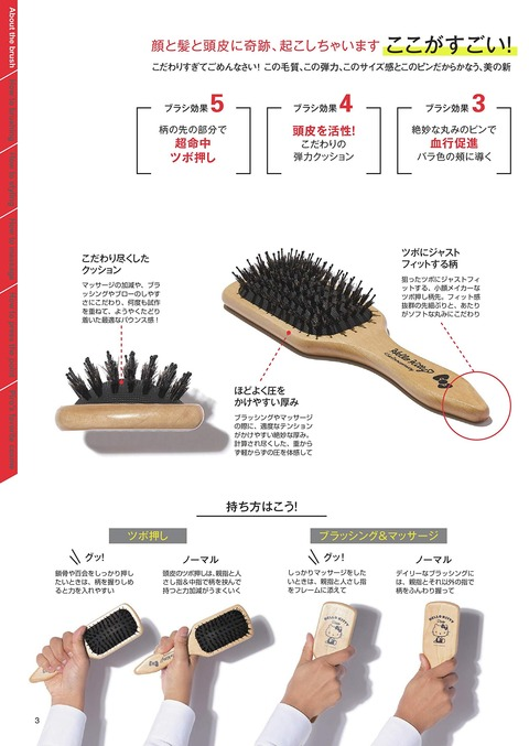 高級豚毛使用ミラクルブラシ2