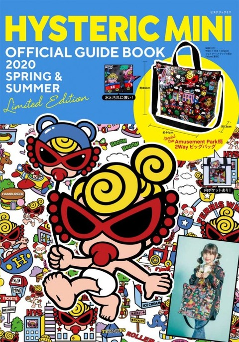 HYSTERIC MINI  2020 SPRING & SUMMER Limited Edition