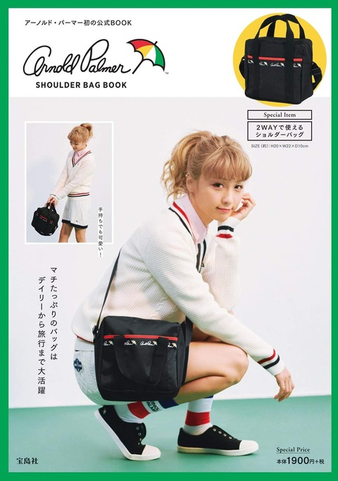 Arnold Palmer SHOULDER BAG BOOK 表紙