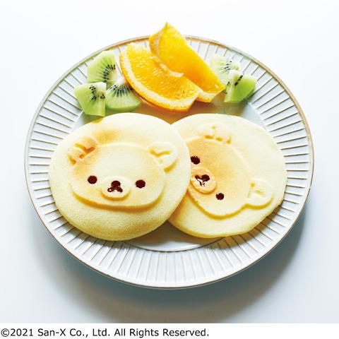 リラックマ パンケーキパン4