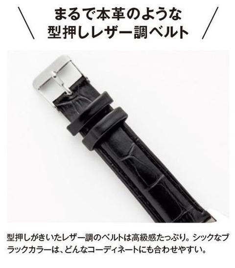 ミッキーマウス 大人の腕時計3
