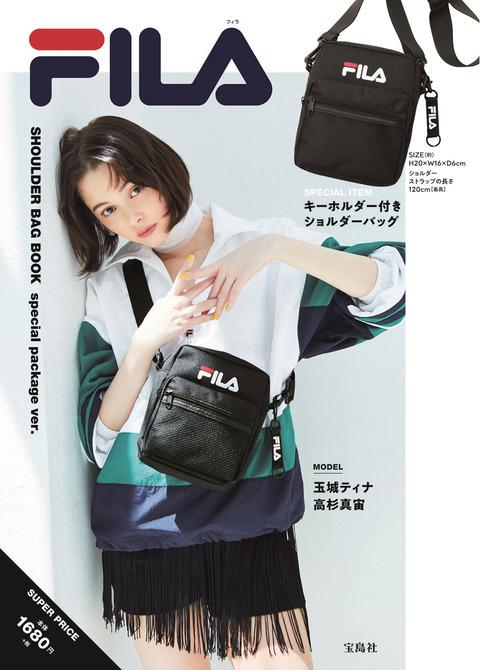 FILA SHOULDER BAG BOOK special package ver.