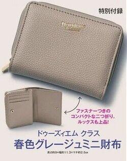 Deuxieme Classe(ドゥーズィエム クラス) 春色グレージュミニ財布