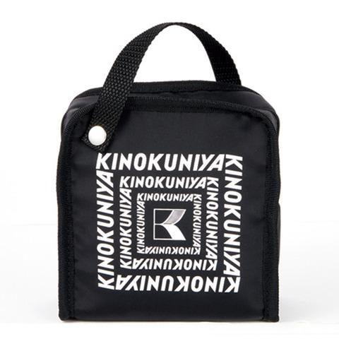 KINOKUNIYA 保冷温バッグセット2