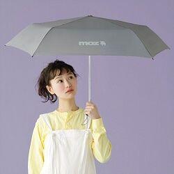 折りたたみ軽量傘