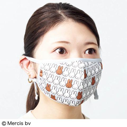 ミッフィー&メラニー 保湿美肌マスク+ポーチセット3