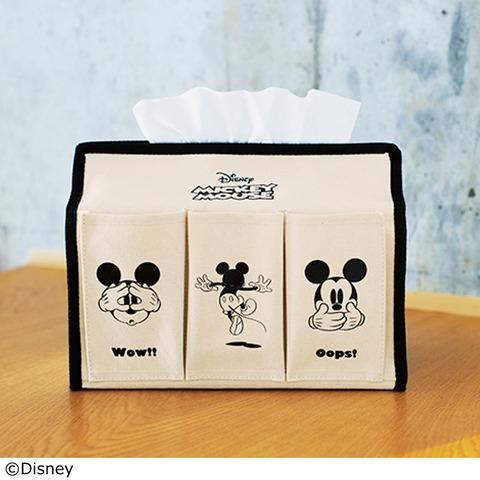 ミッキーマウス 6ポケット付きティッシュBOXケース2
