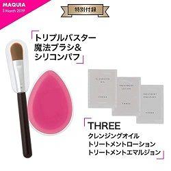 ぷにぷにシリコンパフ&トラブルバスター魔法ブラシ、THREE3点セット