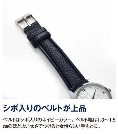 クレイサス スライダーケース付き腕時計5