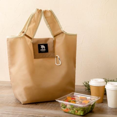 ショッピングバッグ&カラビナ