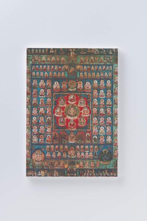 東寺「両界曼荼羅」御朱印帳2