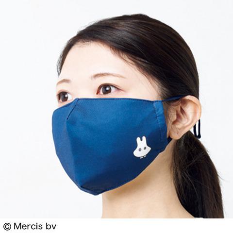 ミッフィー&メラニー 保湿美肌マスク+ポーチセット4