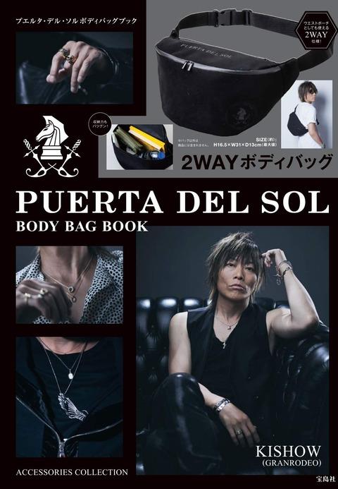 PUERTA DEL SOL BODY BAG BOOK