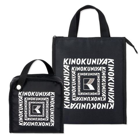 KINOKUNIYA 保冷温バッグセット