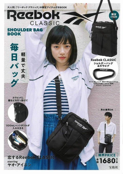 Reebok CLASSIC SHOULDER BAG BOOK