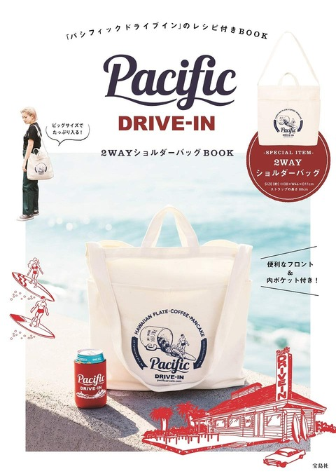 Pacific DRIVE-IN 2WAYショルダーバッグBOOK 表紙