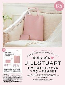 JILL STUART レザー調 トートバッグ&パスケース