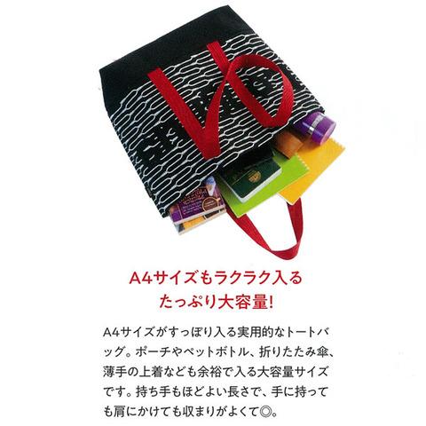 RADIO EVA特製 ロンギヌスアートトートBAG&バッジ3