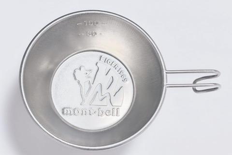 モンベル ミニシェラカップ