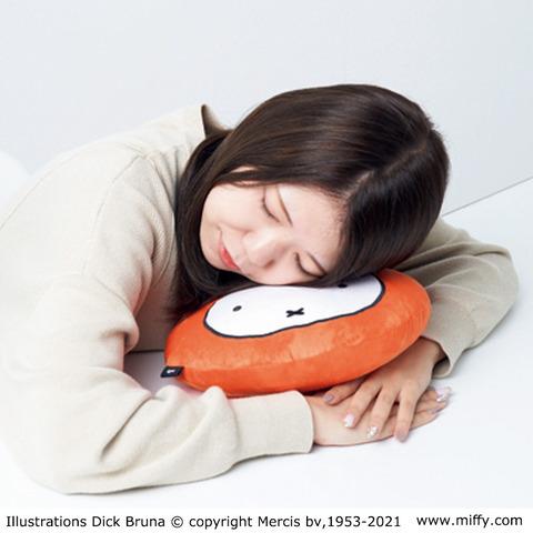 ミッフィー ふわふわお昼寝クッション3