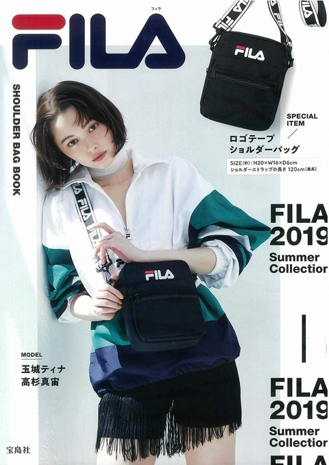FILA SHOULDER BAG BOOK 表紙