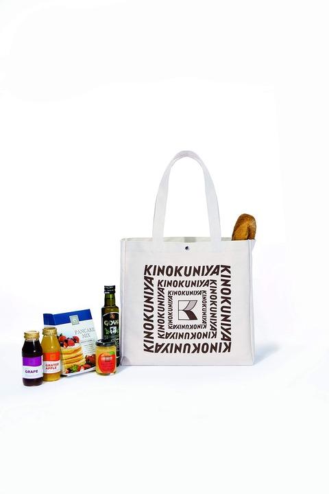 KINOKUNIYA 特大お買い物バッグ