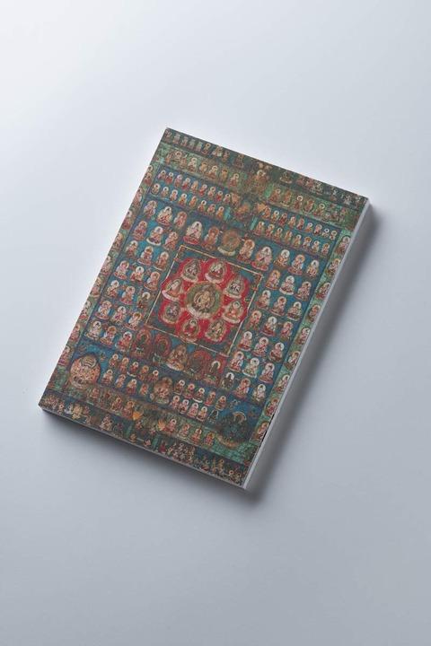 東寺「両界曼荼羅」御朱印帳