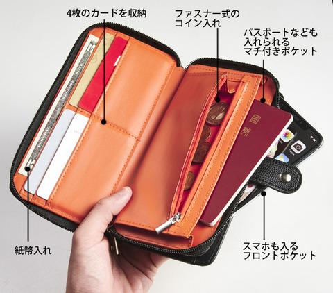 BEAMS(ビームス) 長財布&極薄財布2