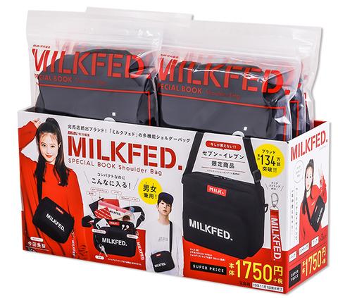 mini特別編集 MILKFED. SPECIAL BOOK Shoulder Bag