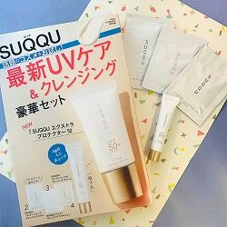 SUQQU スキンケア4点セット