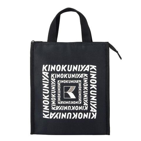 KINOKUNIYA 保冷温バッグセット3