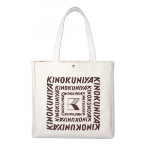 KINOKUNIYA 特大お買い物バッグ2