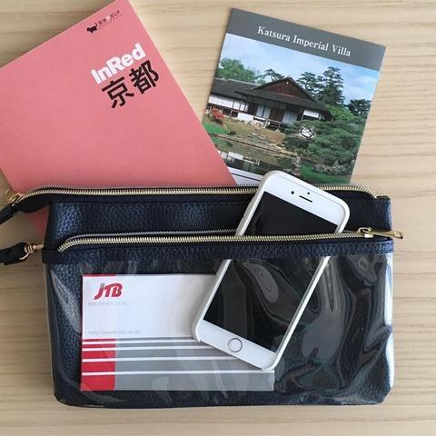 ズッカ特製 スマホも長財布も入る上質ポシェット3