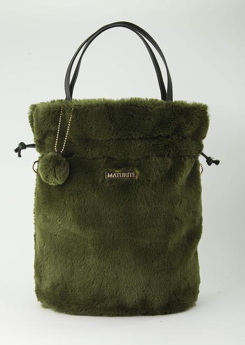 マチュリテ ふんわりファーの巾着バッグ2