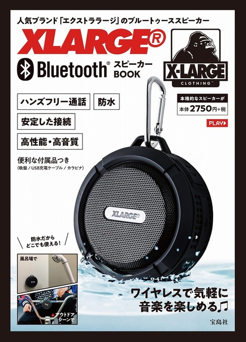 XLARGE® Bluetooth スピーカー BOOK