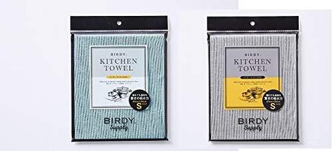 「Birdy」 キッチンタオル