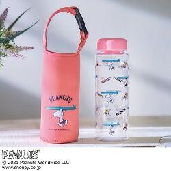 スヌーピー クリアボトル&ボトルケース