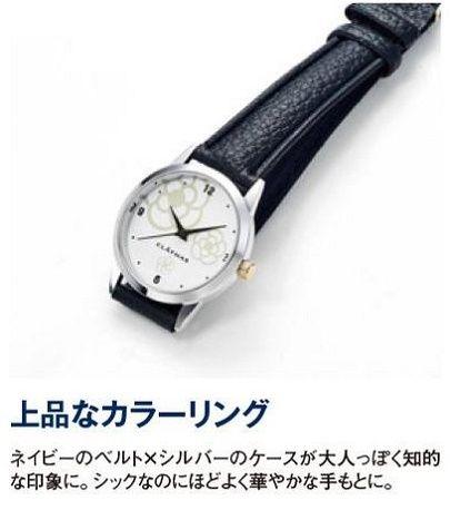 クレイサス スライダーケース付き腕時計7