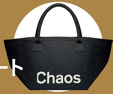 Chaos 黒バスケット型トート