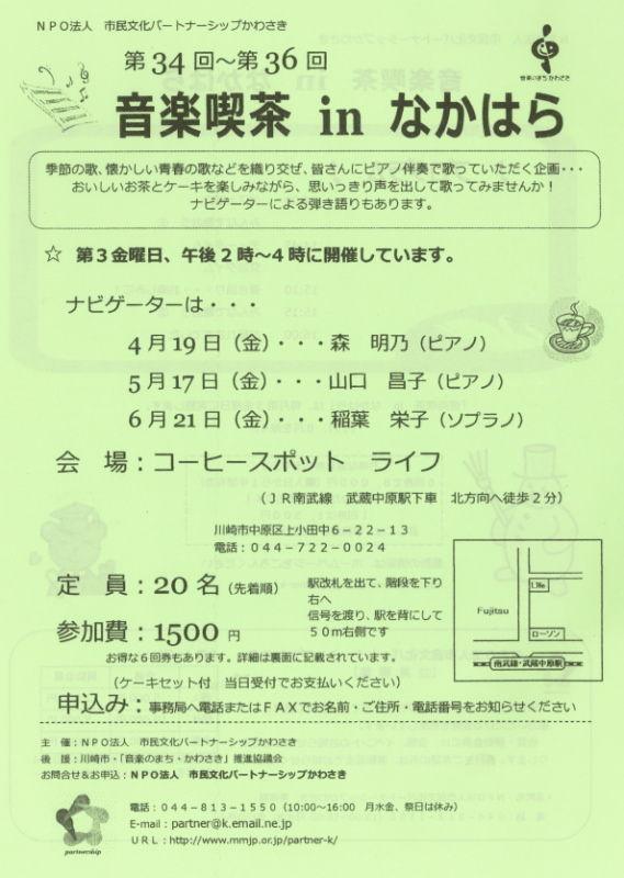 Onmachi-35