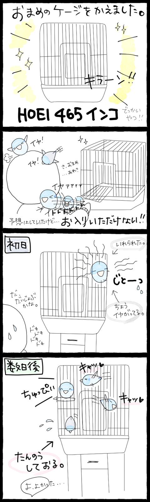 20190806blog