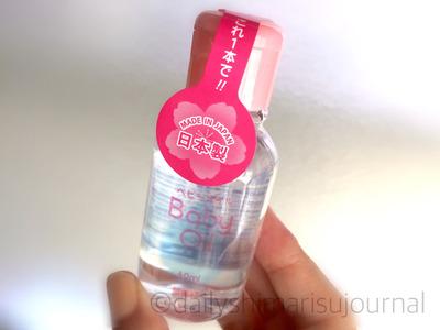 ダイソーの日本製ベビーオイルの使い心地が良い【しっとりやわらか】