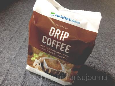 ファミリーマートのドリップコーヒー(パックタイプ)がわりと美味しいし便利