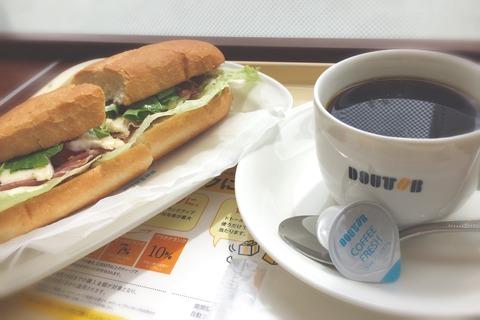 ドトールの「カマンベール&プロシュート」とコーヒーで得る幸福感