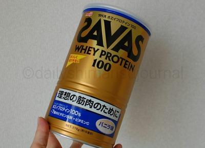 【プロテイン比較】ザバス ホエイプロテイン 100(バニラ味)