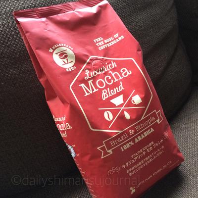 業務スーパーのコーヒー豆 ラグジュアリッチ「モカブレンド」の感想