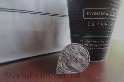 ミルクのみ入れる派にファミマのコーヒー